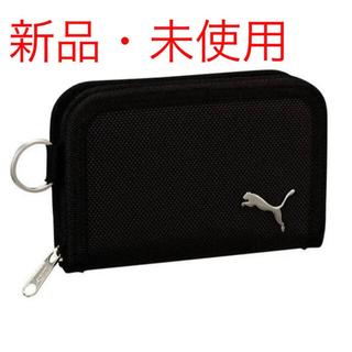 プーマ(PUMA)の新品・未使用 二つ折り 財布 ウォレット PUMA/プーマ キッズ 男の子(財布)