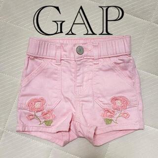 ベビーギャップ(babyGAP)の《GAP》デニムショートパンツ 12-18M(80)(パンツ)