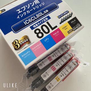 EPSON - 新品未使用品☆ EPSON IC6CL80L インクカートリッジ  3色セットで