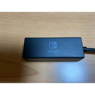 ニンテンドースイッチ(Nintendo Switch)のNintendo Switch LANケーブル(家庭用ゲーム機本体)
