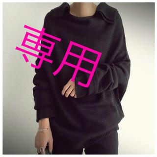 アンティカ(antiqua)のantiqua  大人可愛い  襟デザイン デザインニット(ニット/セーター)