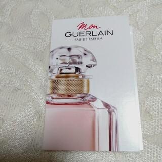 ゲラン(GUERLAIN)の17 ゲラン香水サンプル(サンプル/トライアルキット)