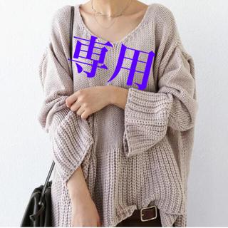 アンティカ(antiqua)のantiqua  裾フレア デザインニット(ニット/セーター)