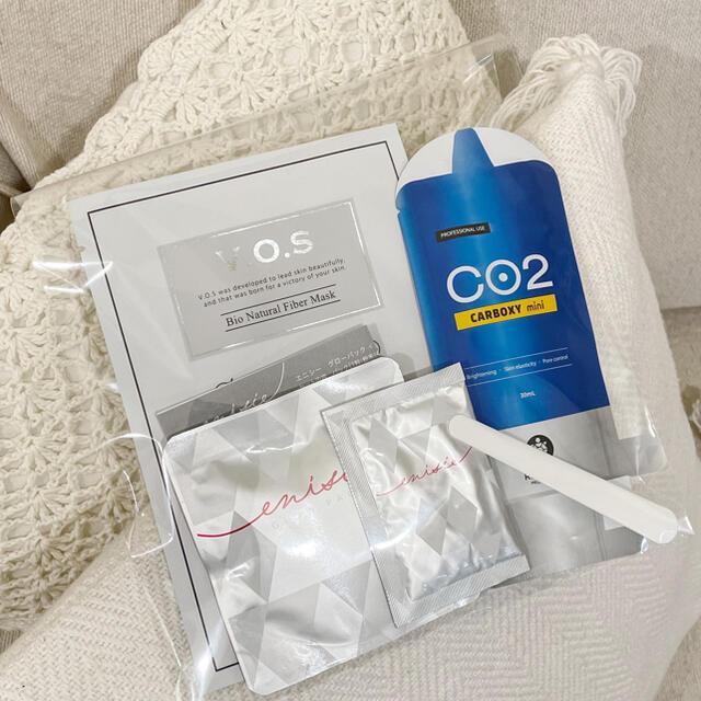 SK-II(エスケーツー)の炭酸ガスパック パックセット カーボキシー エニシーグローパック vos コスメ/美容のスキンケア/基礎化粧品(パック/フェイスマスク)の商品写真