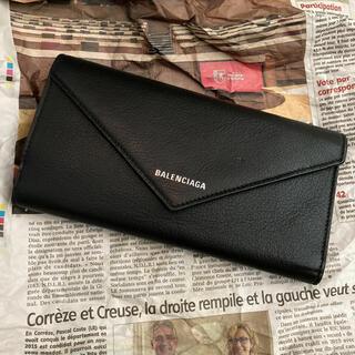 バレンシアガ(Balenciaga)のBALENCIAGA バレンシアガ ペーパー 長財布(財布)