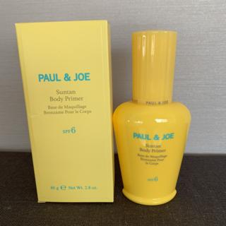 ポールアンドジョー(PAUL & JOE)の新品 ポール アンド ジョー ボディプライマー サンタン 80g(日焼け止め/サンオイル)