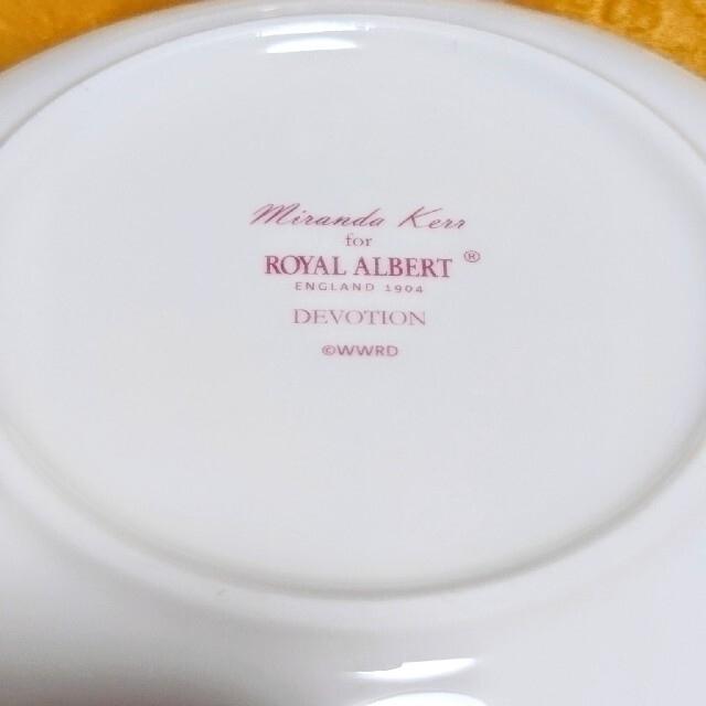 ROYAL ALBERT(ロイヤルアルバート)の♥coco様♥ご専用でございます♥ インテリア/住まい/日用品のキッチン/食器(食器)の商品写真