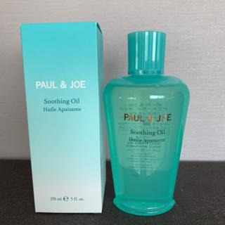 ポールアンドジョー(PAUL & JOE)の新品 ポール アンド ジョー アフターサン オイル 150ml(日焼け止め/サンオイル)
