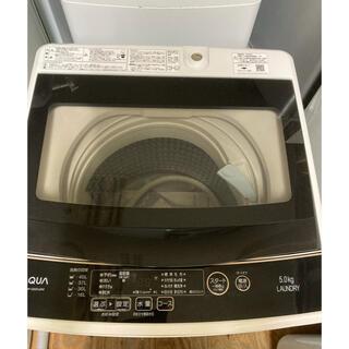 高年式美品!AQUA全自動洗濯機 大阪、大阪近郊配送無料(洗濯機)