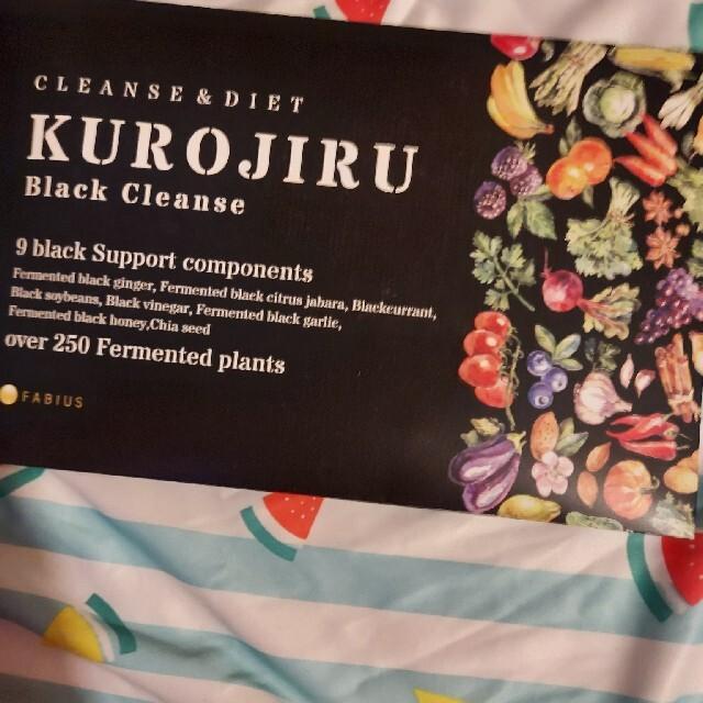 FABIUS(ファビウス)のKUROJIRU 食品/飲料/酒の健康食品(その他)の商品写真