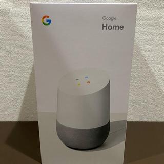 グーグル(Google)のGoogle Home 未開封(その他)