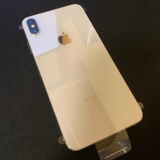 アイフォーン(iPhone)の[超美品]iPhone XS MAX 256GB シルバー(スマートフォン本体)