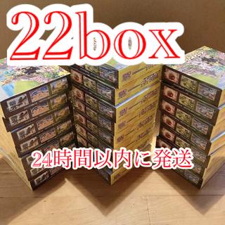 ポケモン(ポケモン)の【22box】イーブイヒーローズ 強化拡張パック シュリンク付き(Box/デッキ/パック)