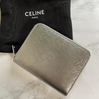 セリーヌ(celine)の新品未使用 CELINE セリーヌコンパクトミニ財布シルバー(財布)