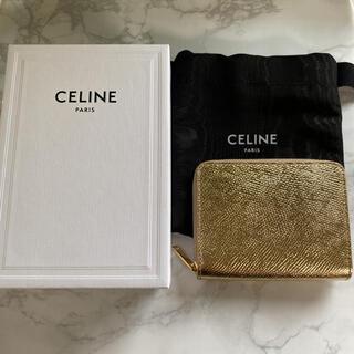 セリーヌ(celine)の新品未使用セリーヌ コンパクトウォレット ゴールド 財布CELINE(財布)