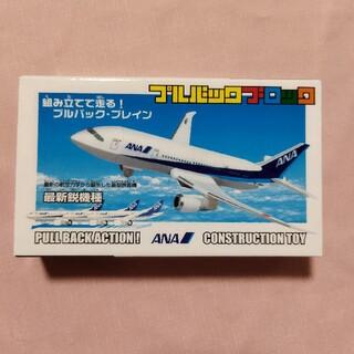 エーエヌエー(ゼンニッポンクウユ)(ANA(全日本空輸))のプルバックブロック ANA 飛行機模型(模型/プラモデル)
