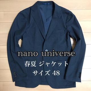ナノユニバース(nano・universe)の美品 ナノユニバース 春夏物 薄手 ジャケット(テーラードジャケット)