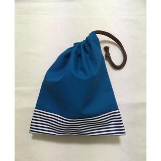 コップ袋 給食袋 ブルーグリーン×ボーダー(紐ブラウン)(外出用品)