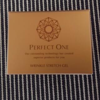 パーフェクトワン(PERFECT ONE)のパーフェクトワン 薬用リンクルストレッチジェル 美容液 オールインワンゲル(オールインワン化粧品)