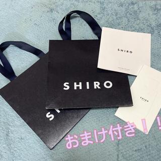 シロ(shiro)のSHIRO シロ 紙袋 ショップ袋 ☆おまけ付き☆(ショップ袋)