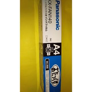 パナソニック(Panasonic)のパナソニック パーソナルファックス用インクフィルム(オフィス用品一般)