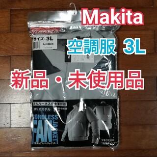 マキタ(Makita)のmakitaマキタ 空調服 FJ418DZ 充電式ファンジャケット サイズ3L(その他)
