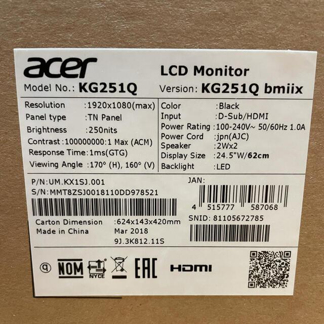 Acer(エイサー)のゲーミングモニター 24.5インチ75Hz Acer KG251Q bmiix スマホ/家電/カメラのPC/タブレット(ディスプレイ)の商品写真