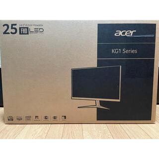 エイサー(Acer)のゲーミングモニター 24.5インチ75Hz Acer KG251Q bmiix(ディスプレイ)