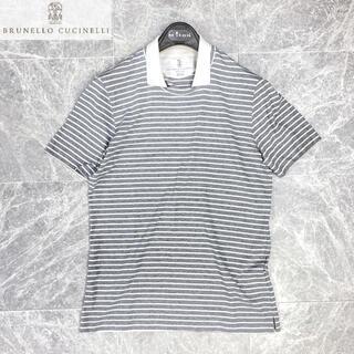 ブルネロクチネリ(BRUNELLO CUCINELLI)のブルネロクチネリ 8万最高級コットンボーダーポロシャツ(ポロシャツ)