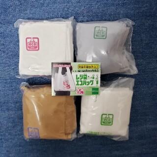 エポック(EPOCH)の4種セット レジ袋エコバッグ ガチャ(その他)