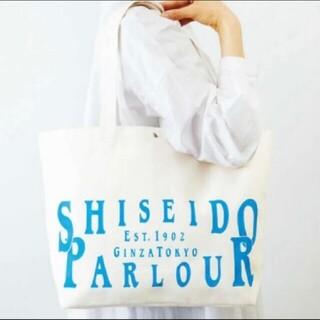 シセイドウ(SHISEIDO (資生堂))の資生堂パーラー超便利なビッグサイズ トートバッグ(トートバッグ)