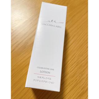 マキアレイベル(Macchia Label)のマキアレイベル クリアエステローション 60ml(化粧水/ローション)