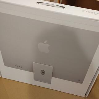 アップル(Apple)のiMac 24インチ Retina 4.5K シルバー 新品(デスクトップ型PC)