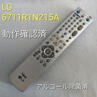 エルジーエレクトロニクス(LG Electronics)のLG 6711R1N215A DVD/HDDレコーダーリモコン 動作中古品(その他)