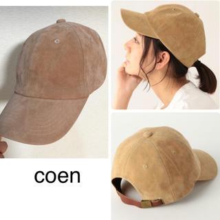 コーエン(coen)のcoenコーエン*プレーンキャップ(キャップ)