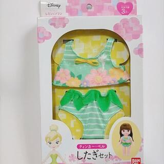 バンダイ(BANDAI)のレミン&ソラン したぎセット ティンカーベル(ぬいぐるみ/人形)
