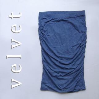 ロンハーマン(Ron Herman)の★velvet ベルベット USA製 タイトドレープスカート M★(ひざ丈スカート)