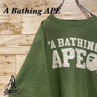 アベイシングエイプ(A BATHING APE)の《大人気カラー》A Bathing APE アベイシングエイプ L☆スウェット(スウェット)
