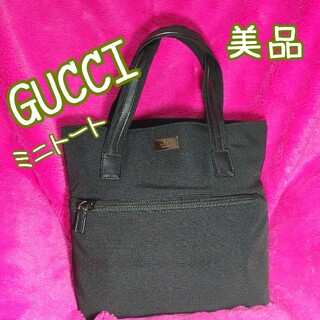 グッチ(Gucci)のoucci様専用(トートバッグ)