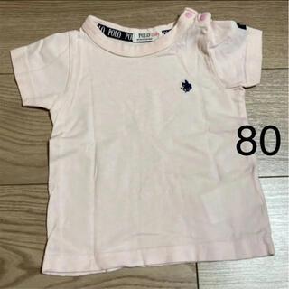 ポロラルフローレン(POLO RALPH LAUREN)のpolo ラルフローレン Tシャツ ピンク 80(Tシャツ)