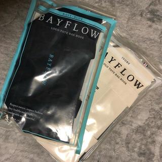 ベイフロー(BAYFLOW)の2色セット☆送料無料☆BAYFLOW☆ベイフロー☆トートバッグ(トートバッグ)