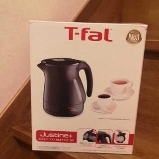 T-fal - 【値下】ティファール ジャスティンプラス カカオブラック 新品