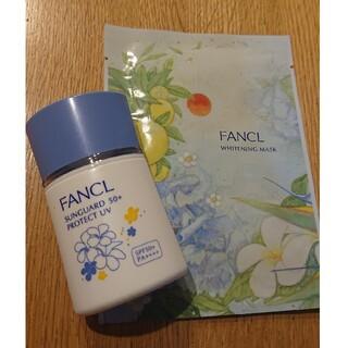 ファンケル(FANCL)のFANCL ファンケル サンガード50+ プロテクトUV 日焼け止め  (日焼け止め/サンオイル)