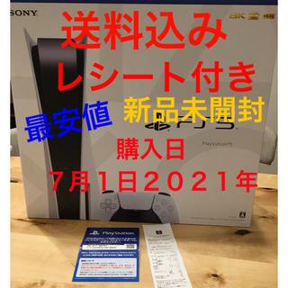 プレイステーション(PlayStation)のPS5 新品未開封 送料込み(家庭用ゲーム機本体)