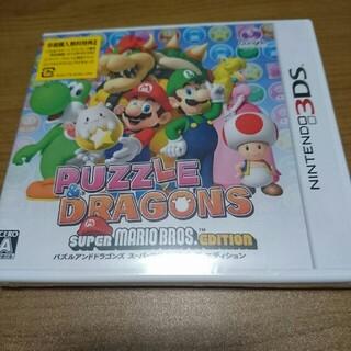 PUZZLE&DRAGONS SUPER MARIO BROS.EDITION((携帯用ゲームソフト)