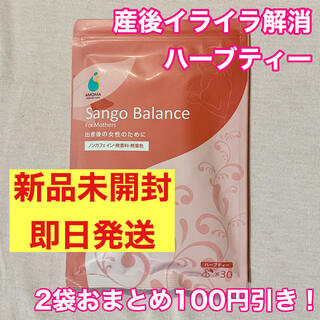 AMOMA 産後バランスブレンド 産後専用ハーブティー 1袋 30包(茶)