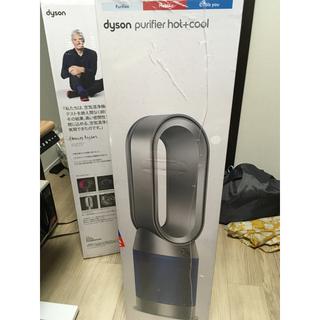 Dyson - Dyson Purifier 空気清浄ファンヒーターシルバーブルーHP07 SB