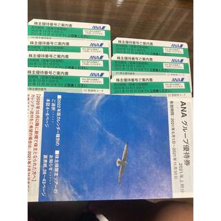 エーエヌエー(ゼンニッポンクウユ)(ANA(全日本空輸))のANA 全日空 株主優待券 7枚セット 冊子付 未使用 (航空券)