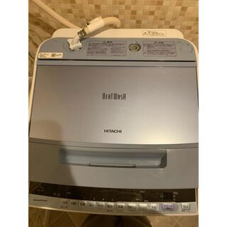 日立 - 洗濯機 HITACHIビートウォッシュ