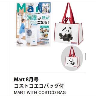 コウブンシャ(光文社)のコストコ バッグ エコバッグ Mart ショッピングバッグ(生活/健康)